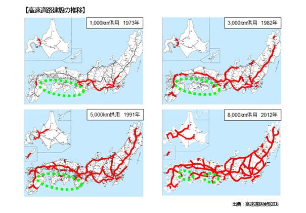 【建設】「四国新幹線」「新たな青函トンネル」 業界団体が交通インフラ強化で提言 [無断転載禁止]©2ch.netYouTube動画>2本 ->画像>21枚