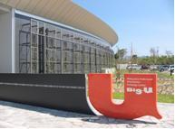 和歌山県立情報交流センター 建物外観の画像