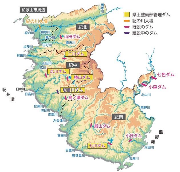 和歌山県の河川   和歌山県