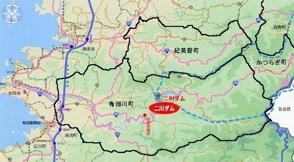 二川ダムへのアクセス | 和歌山...