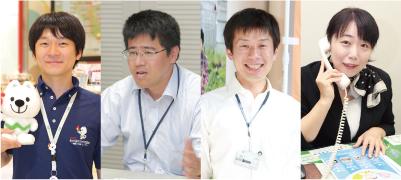 和歌山県ホームページ Wakayama Prefecture Web Site